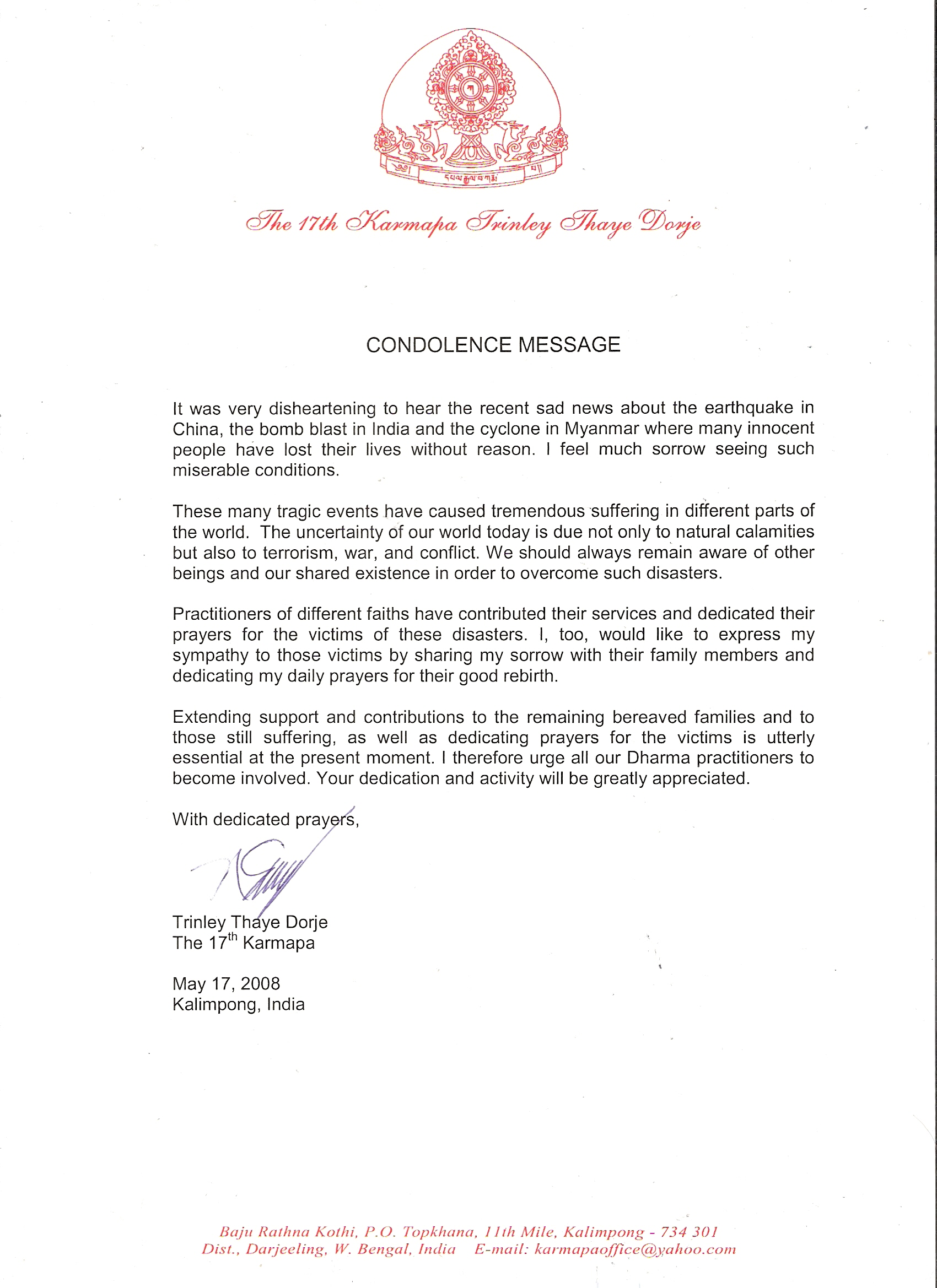 Condolence Template  Formal Letter Of Condolence